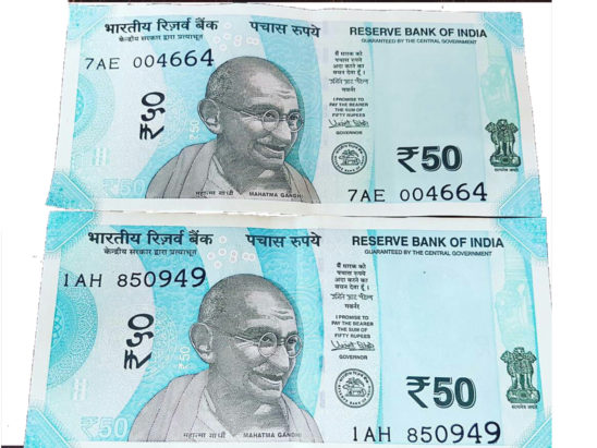 50 rs new note