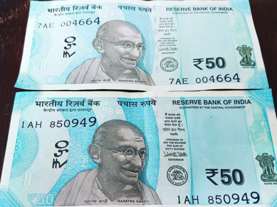 50 rs indian currency new note