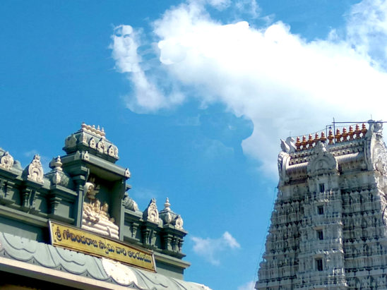 govinda raja swamy temple and gopuram