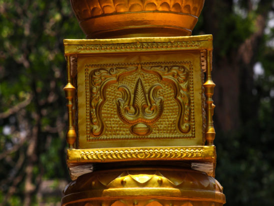 trishualm art on nandi dwaja stambam